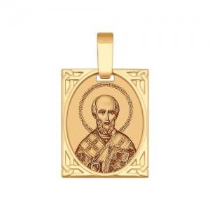 Auksinis pakabukas Nikolaj Chudotvorec 076P06