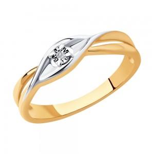 Paauksuotas sidabrinis žiedas su briliantu 177K01