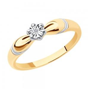 Paauksuotas sidabrinis žiedas su briliantu 177K05